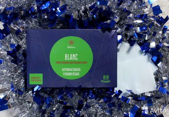 BioTrim BLANC